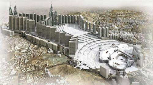extension of khana kaba