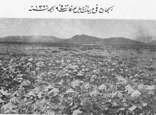 Maidan-e-arafat ....100 years ago.