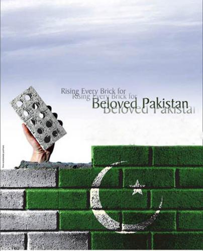 Build Pakistan