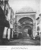 Bab ul Islam ....100 years ago.