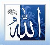 Allah Jalojallaho