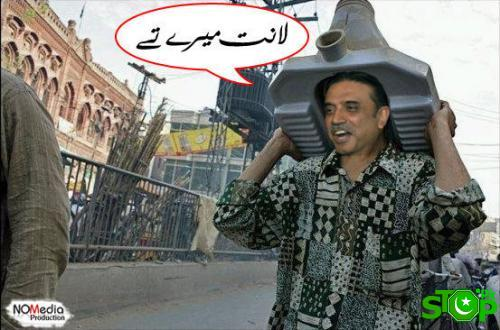 Funny Picture of Zardari Caring Commode on His Head Funny Pakistani ...