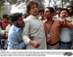 IMRAN KHAN and Islami Jamiat talba
